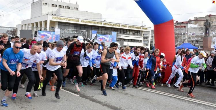 Легкоатлеты пробежали дистанцию в 4,2 километра
