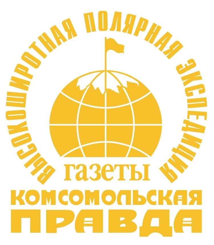 Логотип экспедиции. 1979