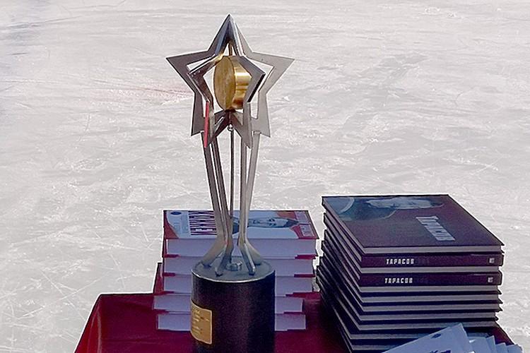 Трофей впервые был вручен в этом году