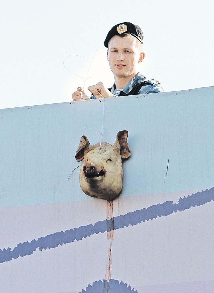 Как-то на мосту, ведущему к «Лужникам», вывесили шесть окровавленных свиных голов. Фото: Денис ТЫРИН/РИА Новости