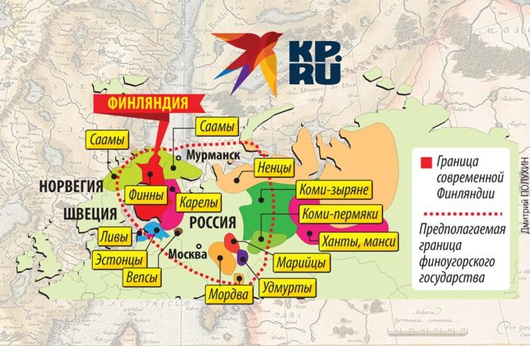 Финно-угорские народы на территории России и соседних государств.