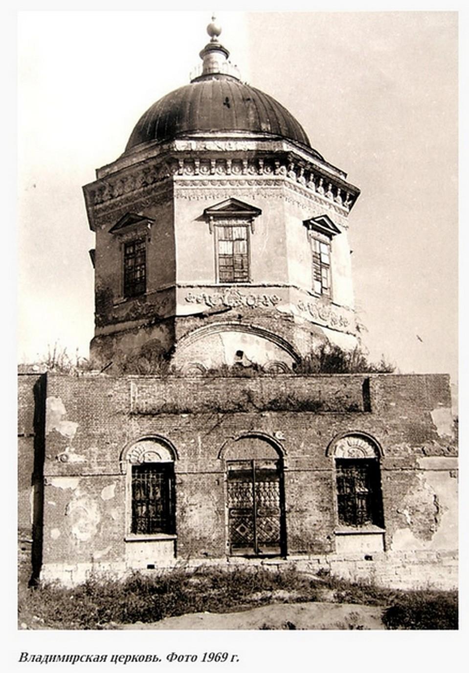 меня старинные фото церкви в зуе циркуль