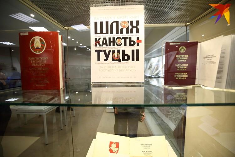Выставочные экспонаты