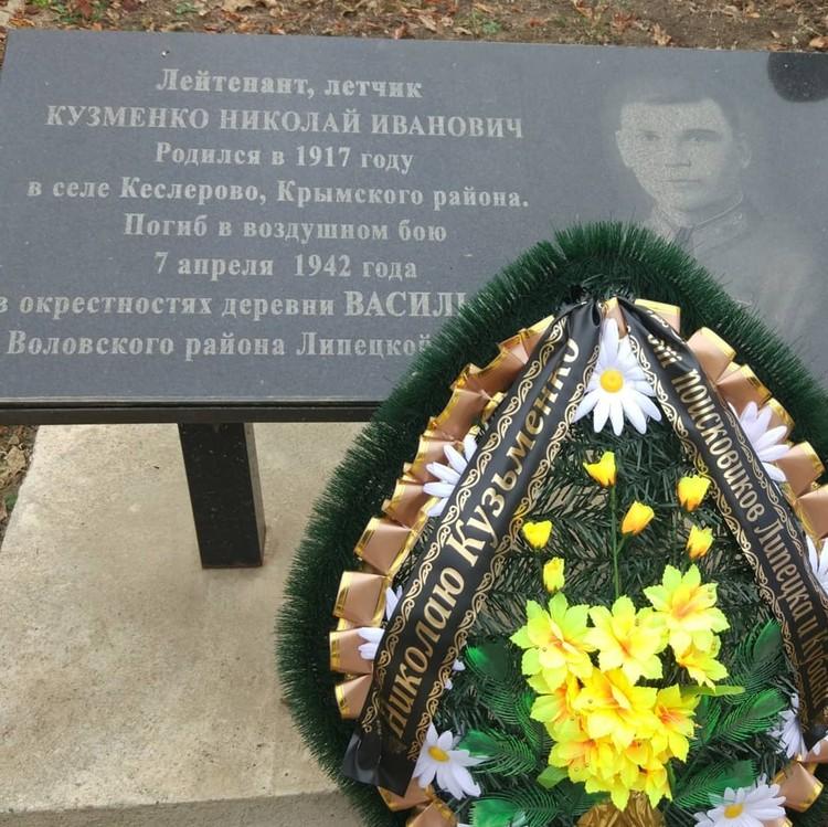 Николая торжественно захоронили на Сопке Героев под Крымском.