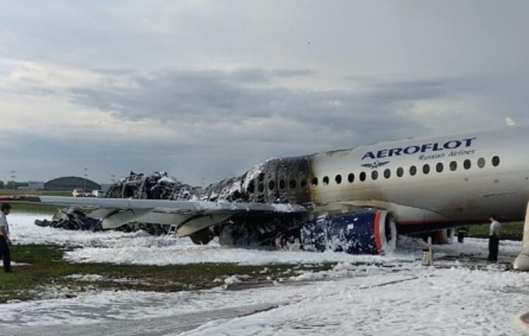 Так этот самолет выглядит сейчас.
