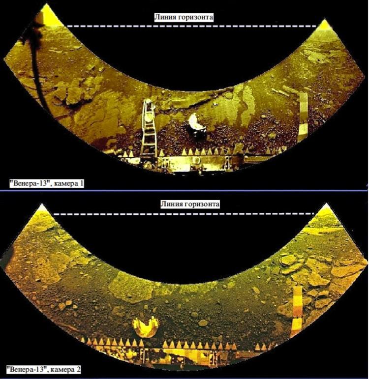 """Панорами, снятая """"Венерой-13"""""""