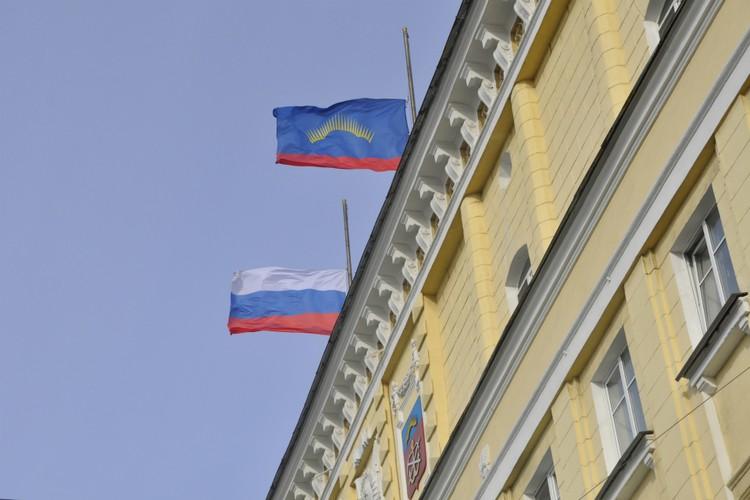 В Мурманской области объявлен трехдневный траур.