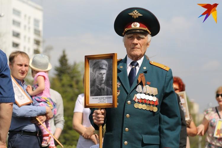 Бессмертный полк 2019 в Челябинске.