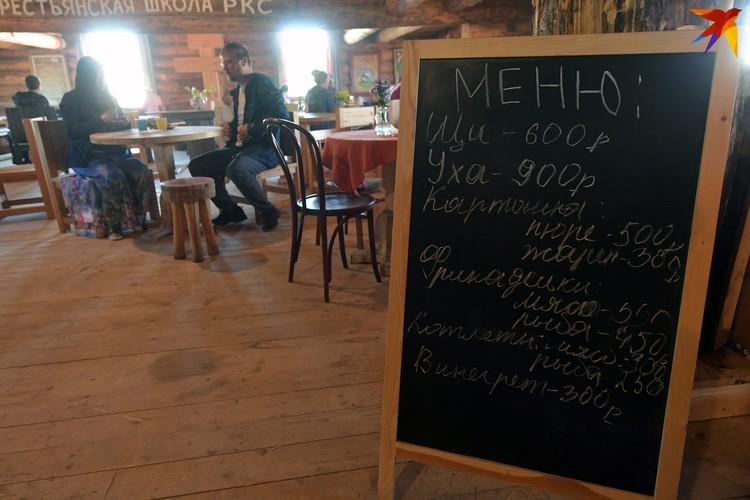 Цены в ресторане сложно назвать средними