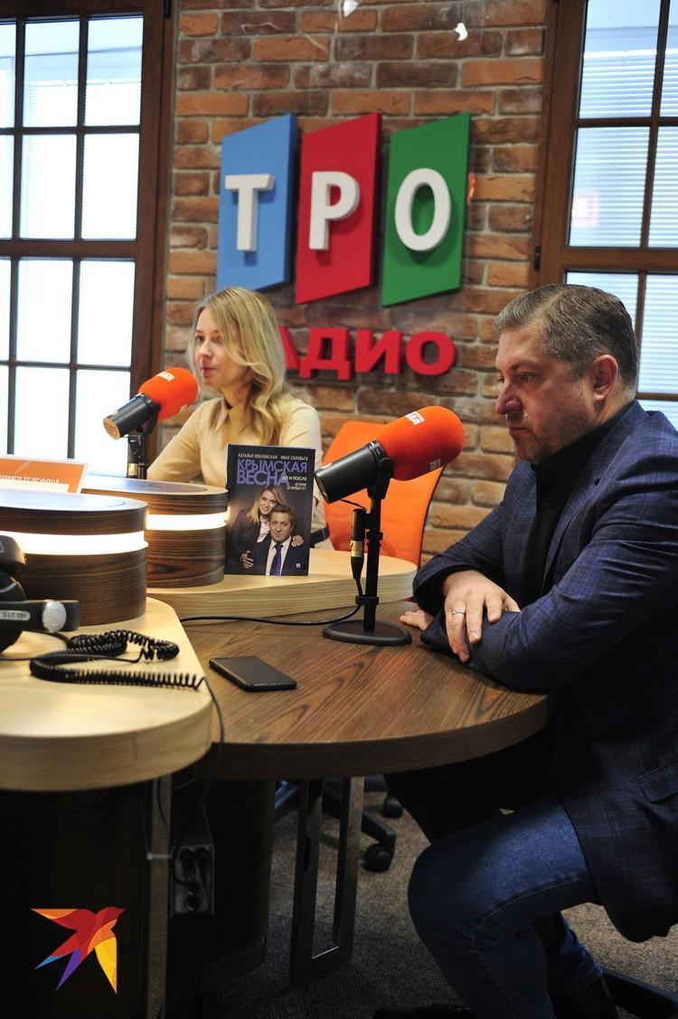 Наталья Поклонская писала книгу вместе с мужем, юристом Иваном Соловьевым.