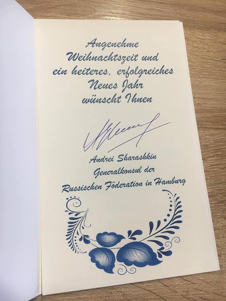 Генконсульство России в Германии помнит о спасители Кевине Майере. Фото: Кевин Майер