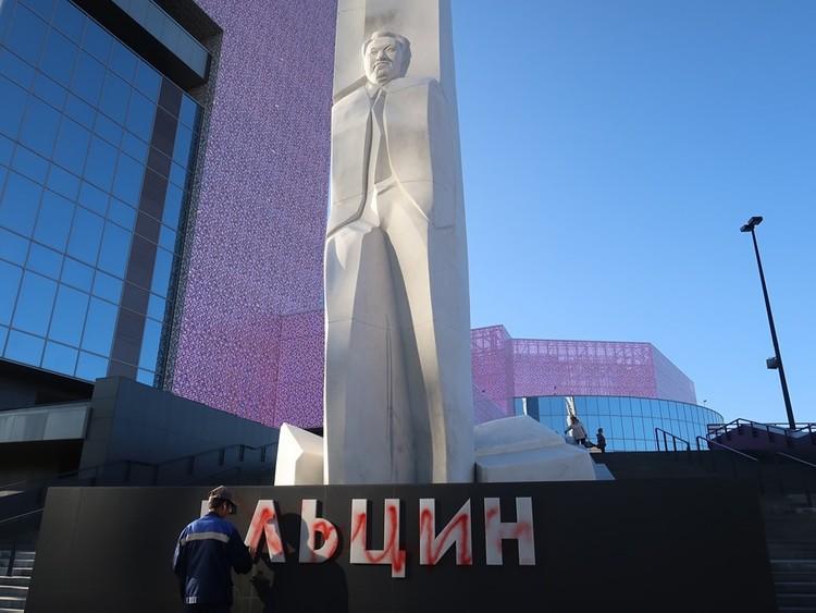 Рабочие тут же стали отмывать буквы Фото: Александр Решетников