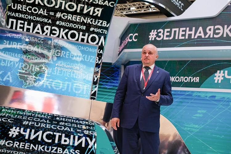 Губернатор региона Сергей Цивилев