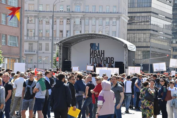 По данным столичной полиции, на митинг пришли около 1,6 тысячи человек.