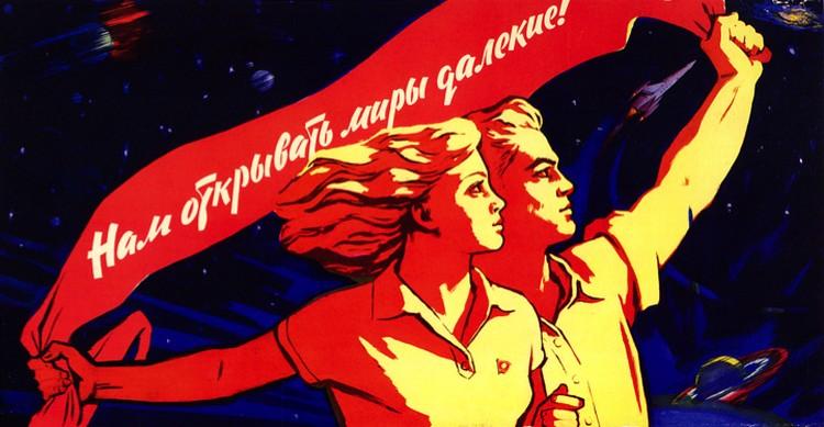Советские художники верили, что наши потомки станут красивее и умнее нас.