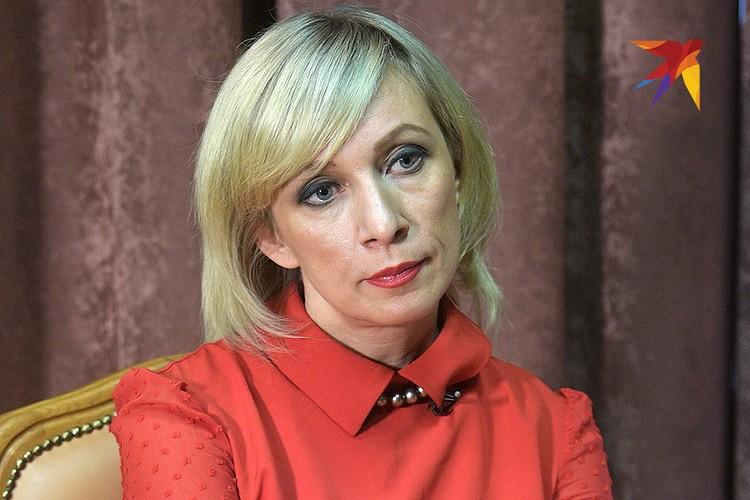 Официальный представитель министерства иностранных дел РФ Мария Захарова.