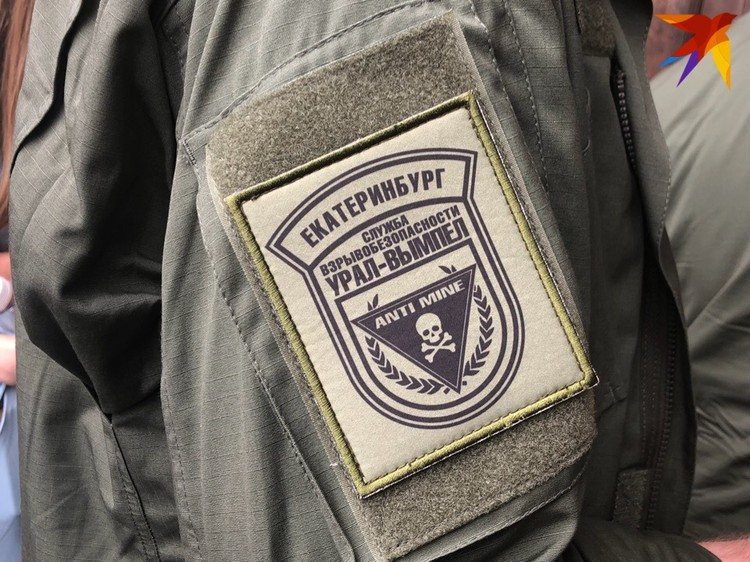 В Екатеринбурге давно уже привыкли, что во время таких эвакуаций не находят запрещенные предметы
