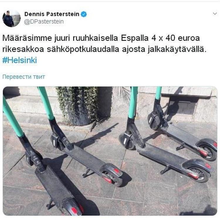 Полиция Финляндии впервые выписала штрафы людям на самокатах