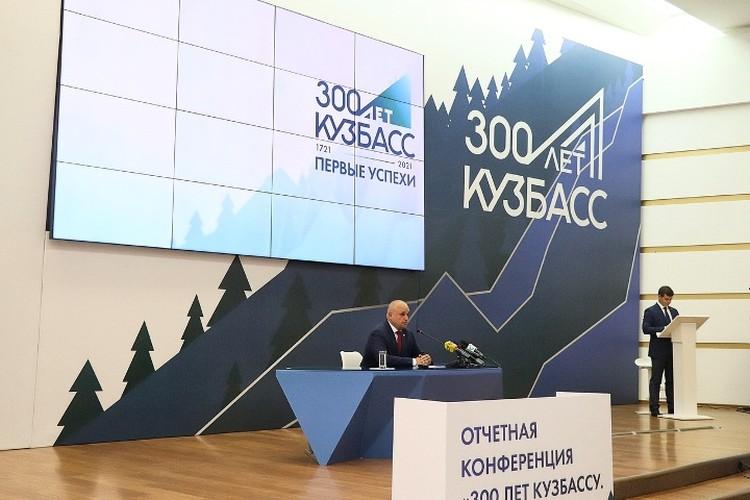 Губернатор Кузбасса назвал город, который станет столицей проведения областного Дня шахтера в 2021 году