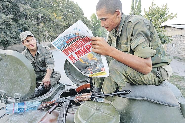 Журналисты «Комсомолки» 11 лет назад были одними из немногих, кто освещал эту войну с обеих сторон.