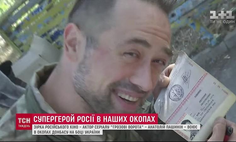 Пашинин машет российским паспортом, заявляя, что принципиально не отказывается от гражданства