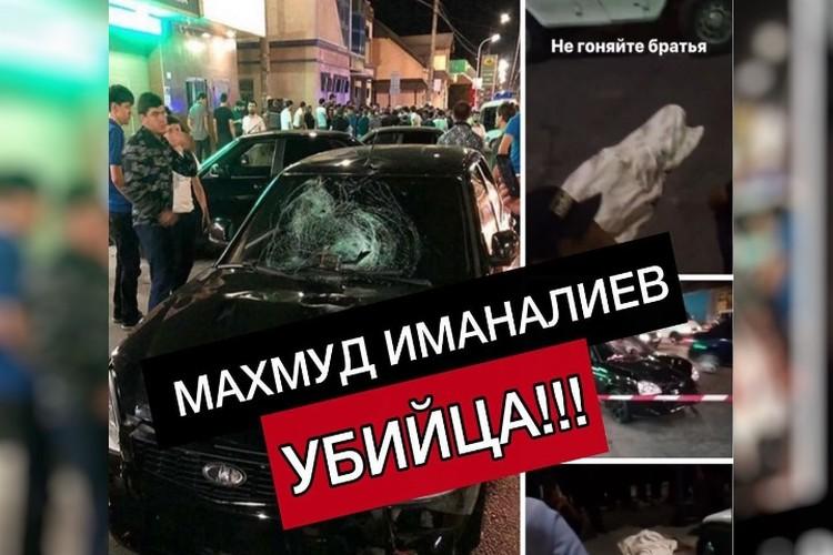 Жители Дагестана негодуют по поводу случившегося и требуют наказать виновника