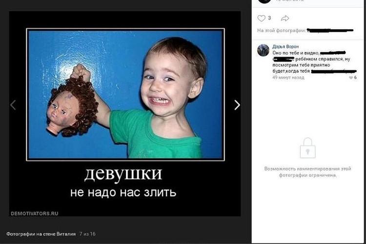 Фото из соцсетей обвиняемого