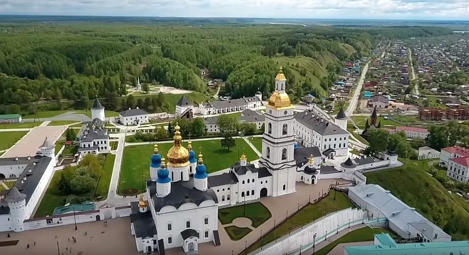 Тобольский кремль фото сверху