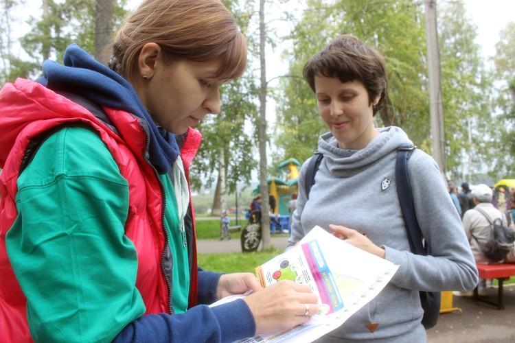 Участники не забывали заполнять обходные листы игры по станциям. Тот, кто пройдет все площадки, получит приз