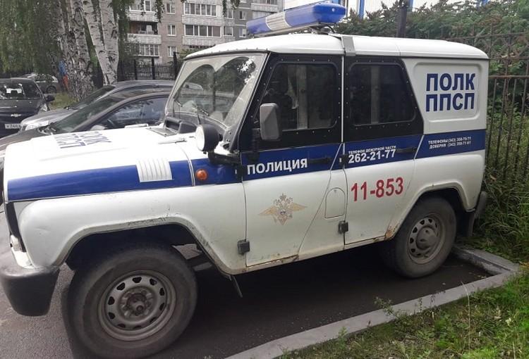 Автомобиль. в котором произошло преступление. Фото: СУ СКР РФ по Свердловской области