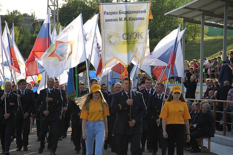 70-летие Бородинского разреза стало общегородским праздником