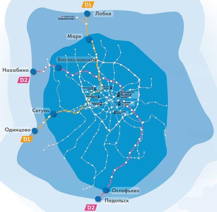 С запуском МЦД Москва поделится на три тарифные зоны с разными ценами за проезд.