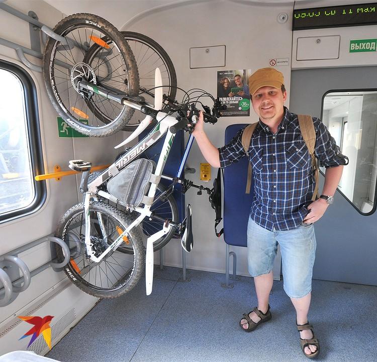 Велосипед во всех тарифных зонах МДЦ можно будет возить бесплатно.
