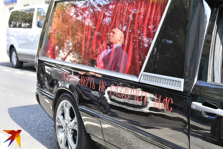 """Черный катафалк с надписью """"Пока смерть не разлучит нас"""" стоит 6000 в час"""