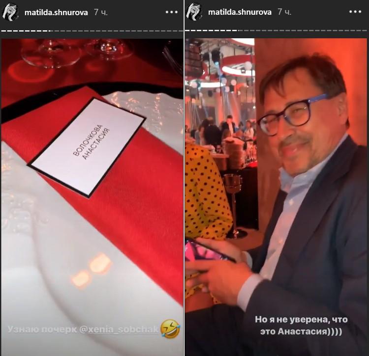 Ксения до последнего надеялась, что Волочкова придет на банкет, и держала для нее место за столом. Правда, потом его занял другой гость. Фото: Инстаграм.