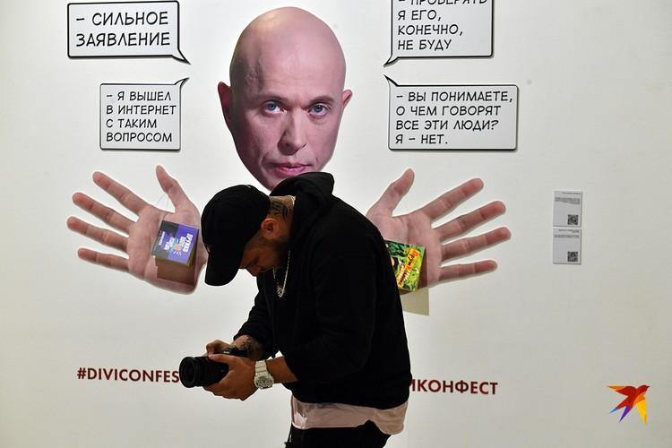 Сергей Дружко — ведущий популярной в нулевых программы «Необъяснимо, ног факт». В 2016-ом Дружко пережил вторую волну славы: в интернете разошлась его фраза «Сильное заявление. Проверять его я, конечно, не буду»