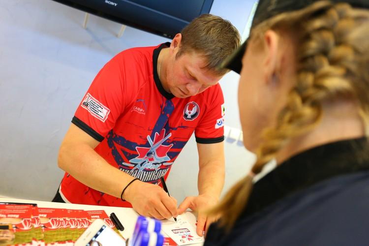 Автограф от чемпиона мира по хоккею Антона Курьянова. Фото: Амир Закиров