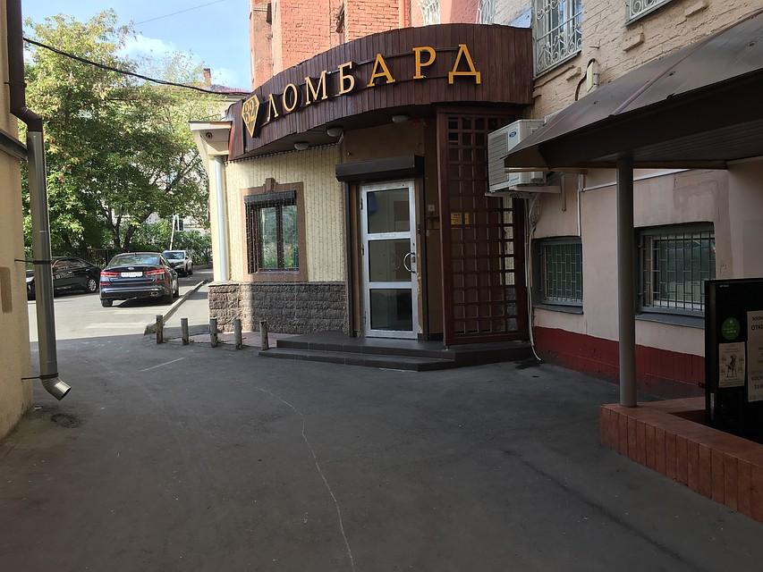 Москва круглосуточные ломбарды деньги под залог автомобиля в волгограде
