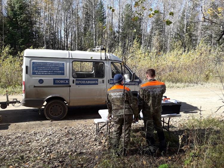 Теперь в тайгу ни ногой, говорят Демко Фото: «Поиск пропавших детей - Красноярск»