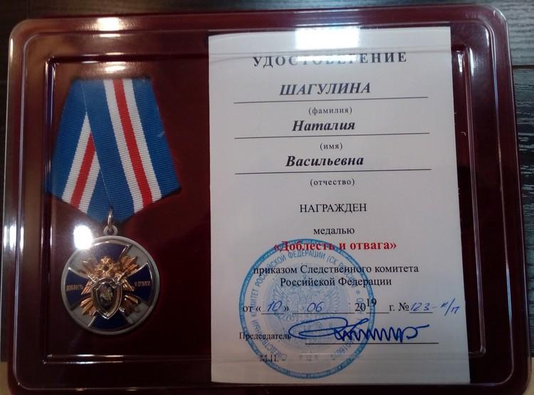 Фото пресс-службы СУ СКР по Пермскому краю