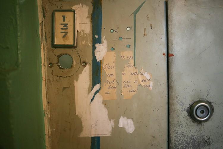 У Юрия Кондратьева даже звонка нет на двери