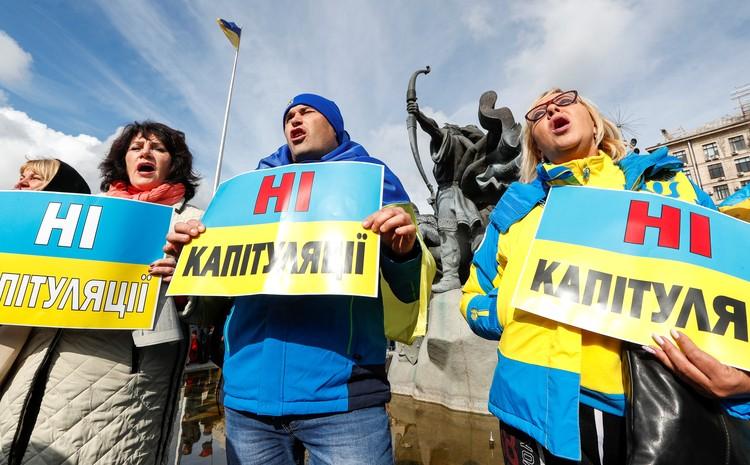 Националисты устроили массовые протесты на Украине.