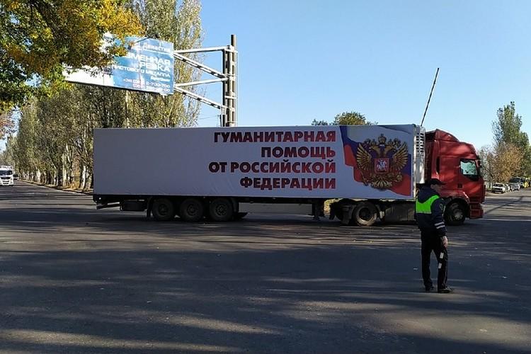 Россия будет продолжать свою миссию и будет дальше оказывать поддержку жителям Республик Донбасса