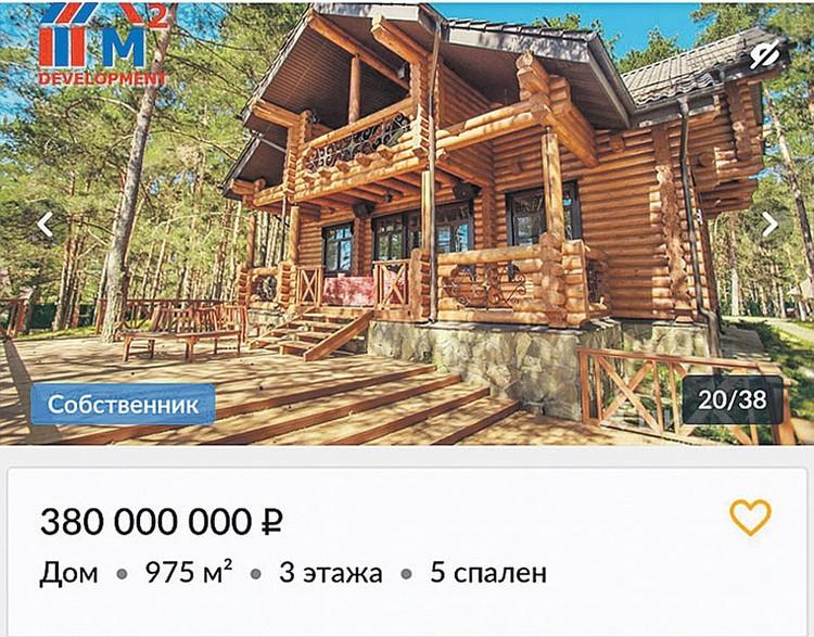 Роскошный коттедж площадью 2300 кв. м. Когда-то личная резиденция Шестуна. В ЦИАНе продавался за 380 млн руб. Фото: serpukhov.cian.ru