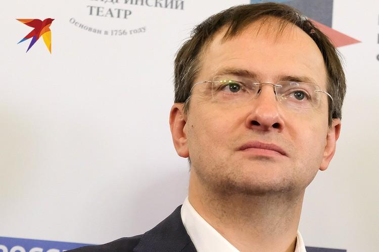 Глава министерства культуры РФ Владимир Мединский.