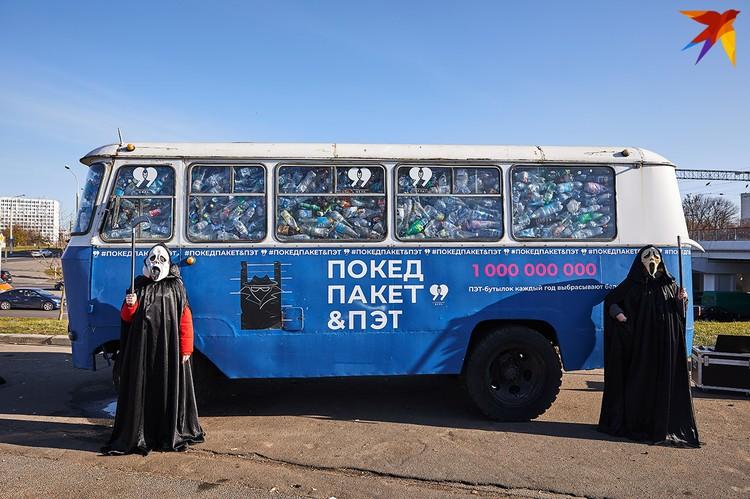 20 000 пластиковых бутылок выбрасывают за неделю на улице Октябрьской.