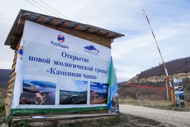 В Ширяево обустроен символический контрольно-пропускной пункт со шлагбаумом