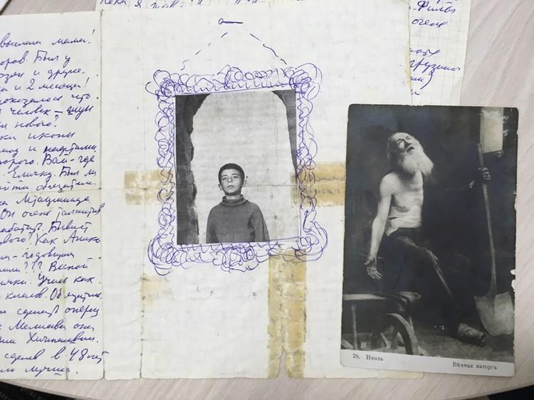 """Фото мальчика Параджанов вырезал из журнала и приклеил к письму. """"Похож на тебя"""", - написал он Гарику"""