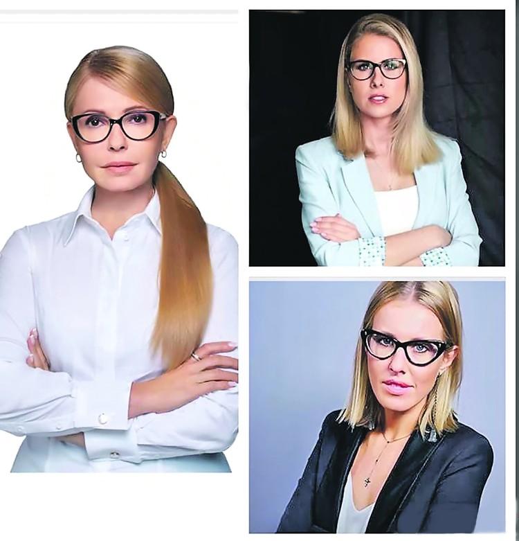 Юлия Тимошенко, Ксения Собчак, Люба Соболь - все они белокурые бестии в модных очках