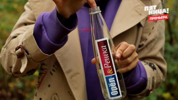 Вот так выглядели бутылки.